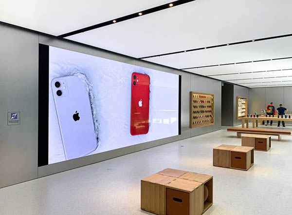 Apple Store de Sydney