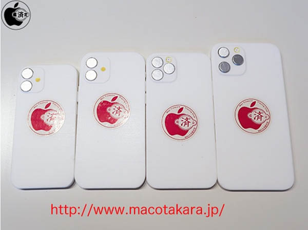 maquettes iPhone 12