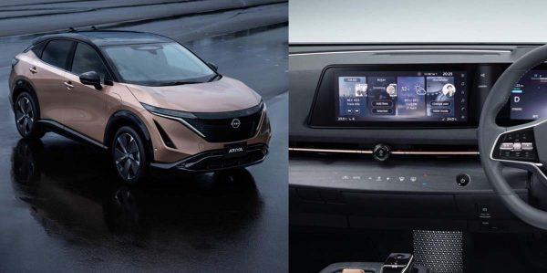 Nissan Ariya - CarPlay Wireless