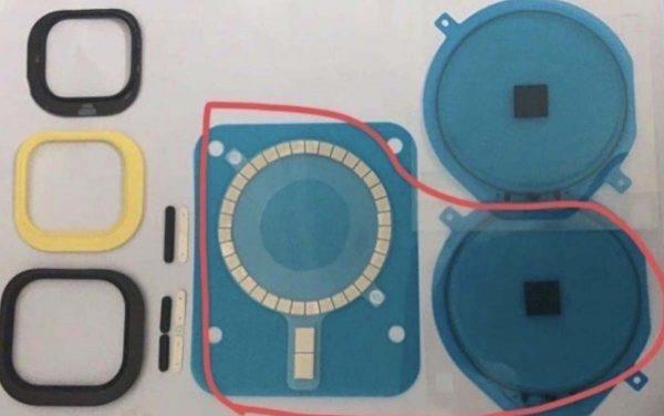 iPhone 12 - aimants charge sans fil