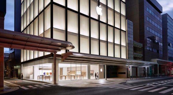 Apple Japon