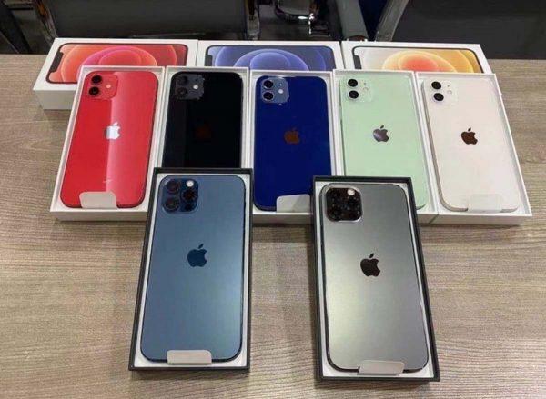 iPhone 12 CE