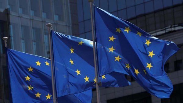 Apple Music, loi antitrust, Union européenne