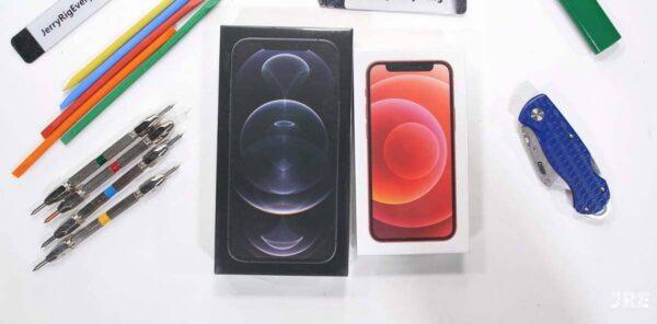 Iphone 12 Mini Pro Max Test Durabilite