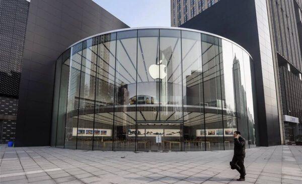 Apple Store Chine