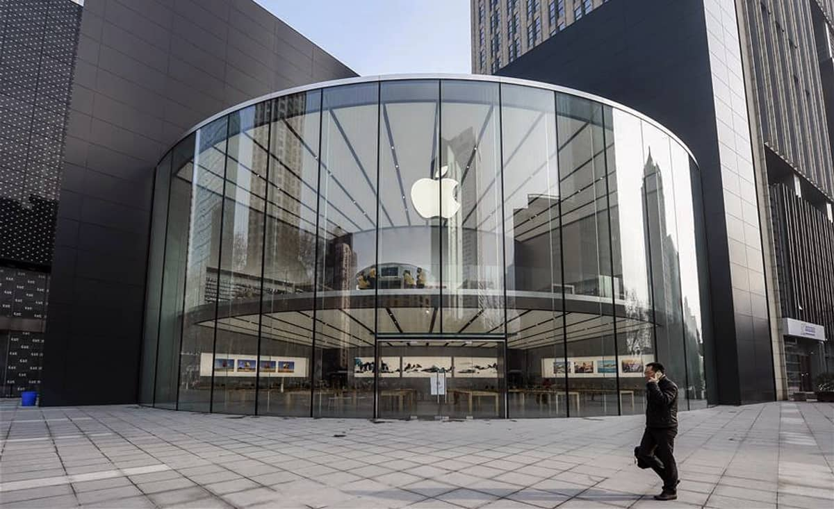Apple Store Chine D20