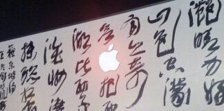 app china apple m21