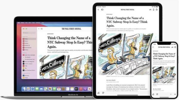 Apple, New York Magazine