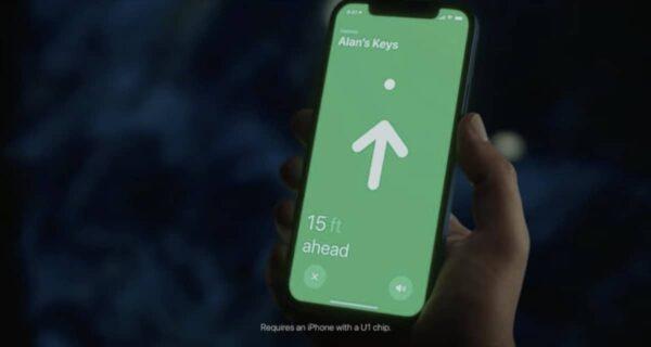 puce u1 iphone accessoiristes