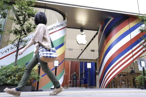 apple store bracelets montre internationaux 3