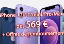 promo iph12 a21 569e