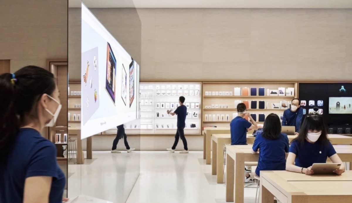 apple store chine s21