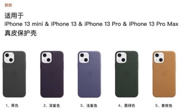 coque iphone 13 couleurs