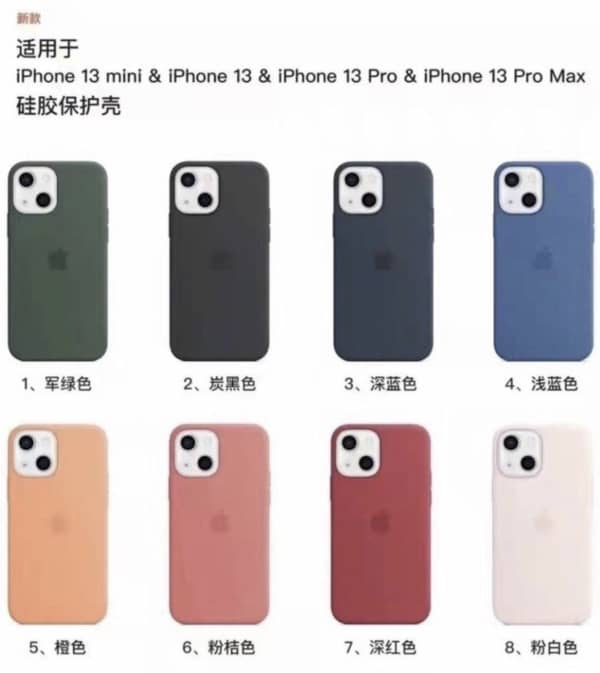 coque iphone 13 couleurs 2